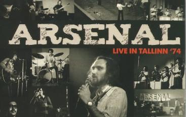Alexey Козлов & Arsenal «Live in Tallinn'74» (2LP/CD, 2016)